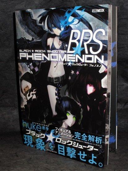 Black Rock Shooter Phenomenon Art Book Hobby Japan NEW