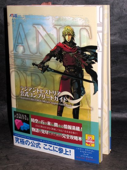 Radiant Historia Official Complete Game Guide Book NEW
