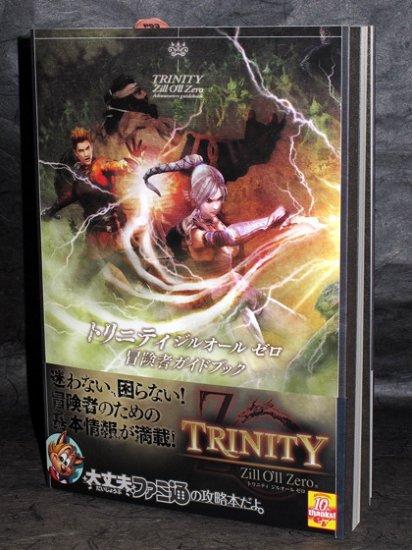 TRINITY Zill O`ll Zero Adventure Game Guide book NEW