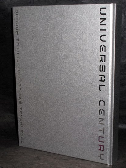 GUNDAM TENCHI SOUZOU Universal Generation Ltd Ed Book