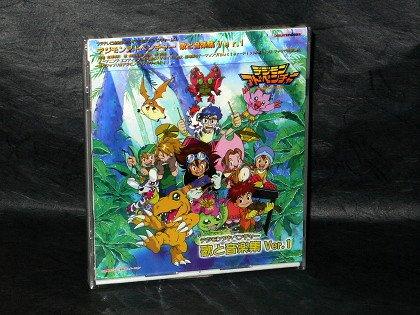 DIGIMON ADVENTURE SONG MUSIC CD 1 JAPAN ANIME MUSIC