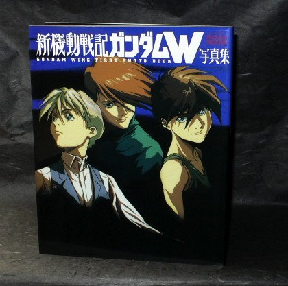 GUNDAM W WING FIRST PHOTO ANIME ART BOOK NEWTYPE JAPAN