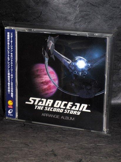 Star Ocean Second Story Arrange Album Game Music CD