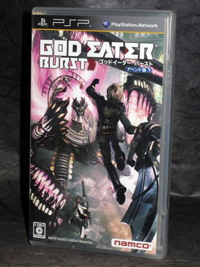 God Eater Burst Append Edition Japan PSP Game NEW