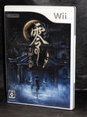Fatal Frame IV Mask of Lunar Eclipse Nintendo Wii Game