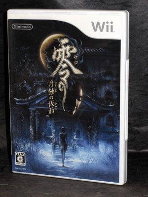 Fatal Frame IV Mask of Lunar Eclipse Nintendo Wii Game