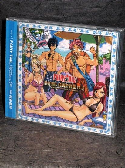 FAIRY TAIL SOUNDTRACK 2 JAPAN ANIME MUSIC CD NEW