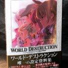 World Destruction Nintendo DS Japan Game Art Book NEW