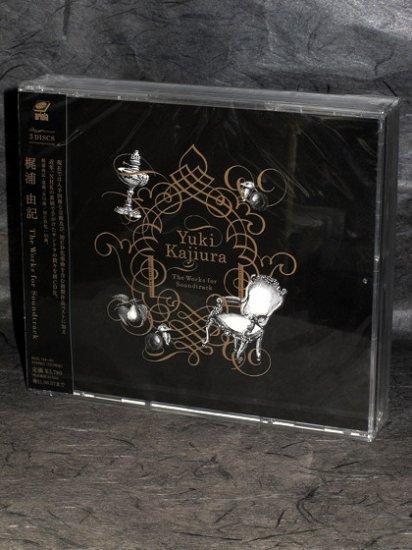Yuki Kajiura Works for Soundtrack Japan Game Music CD