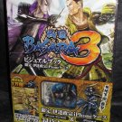 Sengoku BASARA 3 Visual Book with iPhone Case NEW