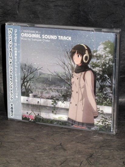 Amagami SS Original Soundtrack Japan Anime Music CD NEW