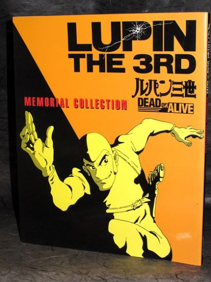 LUPIN 3RD MEMORIAL COLLECTION Dead or Alive Art Book