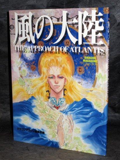 Weathering Continent APPROACH OF ATLANTIS JPN Art Book