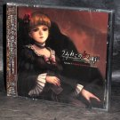 Umineko no Naku Koro ni Episode.1 Soundtrack Music CD