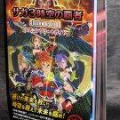 Saga 3 Jiku no Hasha Shadow of Light Game Guide Book