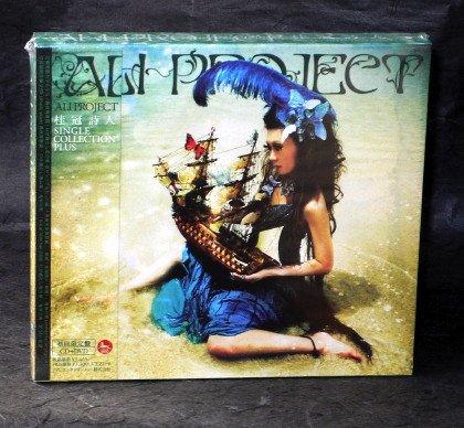 ALI PROJECT KEIKAN SHIJIN SINGLE COLLECTION CD DVD NEW
