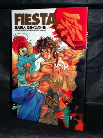 SNK NEO GEO KOF AND PSIKYO GUNBIRD 2 GAME ART BOOK