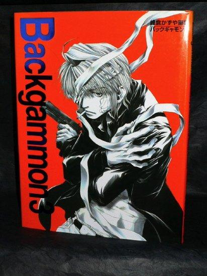 BACKGAMMON 3 SAIYUKI JAPAN ANIME MANGA ART BOOK YAOI