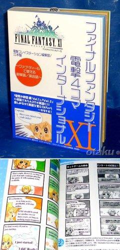 FINAL FANTASY XI 11 ENGLISH MANGA ANIME ART GAME BOOK
