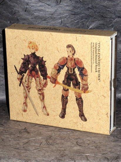 FINAL FANTASY TACTICS Game SoundTrack 2 CD set DIGICUBE