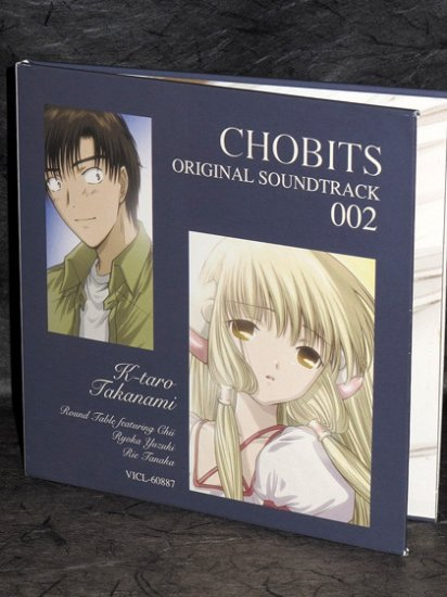 Chobits Soundtrack 002 Japan Original Version Music CD