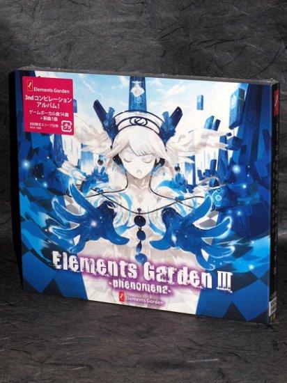 Elements Garden III phenomena GAME SOUNDTRACK CD NEW