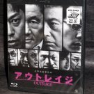 Outrage Blu-ray Beat Takeshi Kitano Movie Film NEW