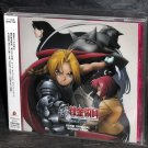 FULL METAL ALCHEMIST PS2 JPN GAME MUSIC CD SOUNDTRACK