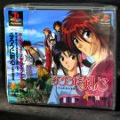 RUROUNI KENSHIN MEIJI JAPAN ANIME MANGA PS1 RPG GAME