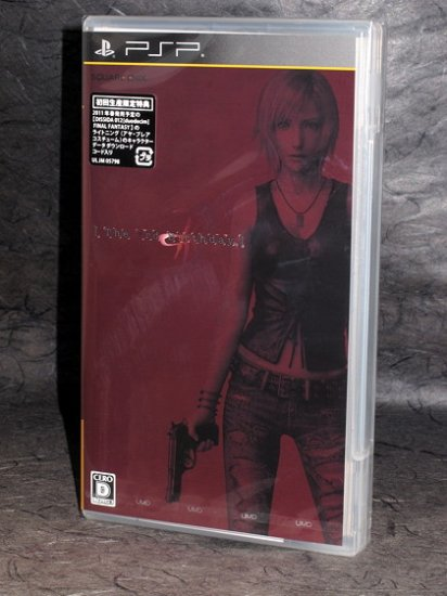 3rd Birthday PSP Japan Parasite Eve Anime RPG Game NEW