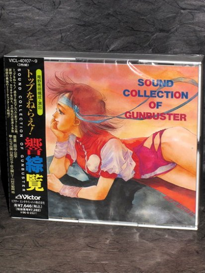 Gunbuster Sound Collection Of 3 CD Anime Japan NEW