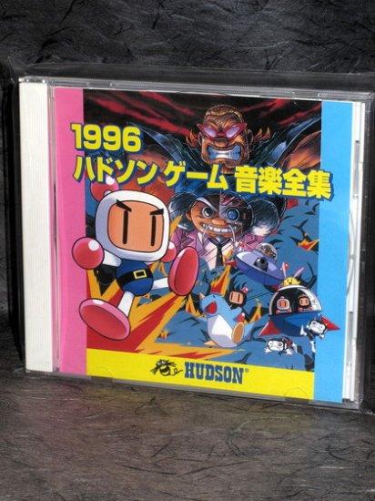 1996 Hudson Game Music Soundtracks Super Bomberman 3 CD