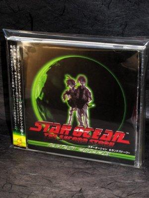 Star Ocean Second Story Fantasy Megamix Game Music CD