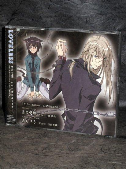 Loveless Japan Anime Opening Ending Theme MUSIC CD NEW
