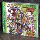 Digimon Adventure Best Hit Parade Japan Anime Music CD