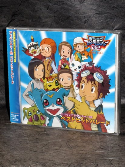 Digimon Adventure 02 Best Hit Parade Anime music CD NEW