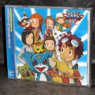 Digimon Adventure 02 Best Hit Parade Anime music CD NEW