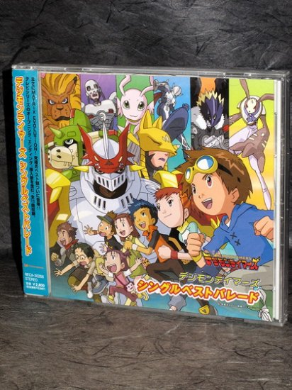 Digimon Tamers Single Best Parade Japan Anime Music CD