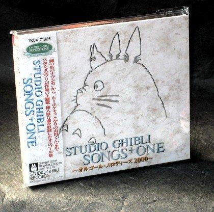STUDIO GHIBLI SONGS MUSIC BOX ORGEL CD ANIME MOVIE NEW