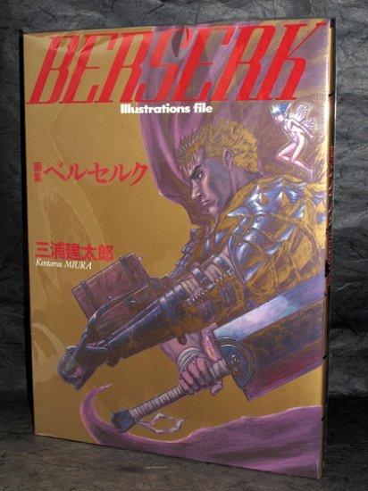 Berserk Illustration File Japan Anime Manga Art Book