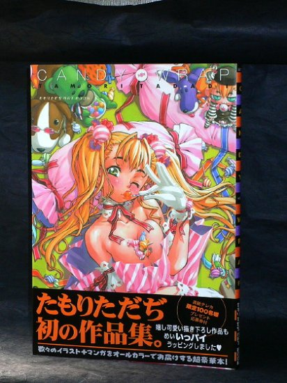 Candy Wrap Tamori Tadadi Japan Anime Girls Art Book