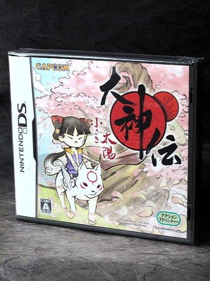 Okamiden Chisaki Taiyou Japan NINTENDO DS GAME NEW