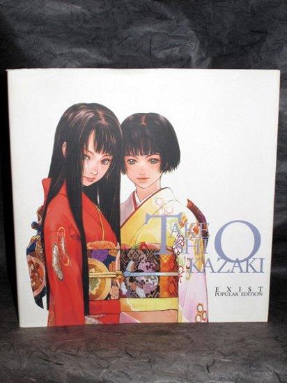 Takeshi Okazaki EXIST Japan Anime Manga Art Book