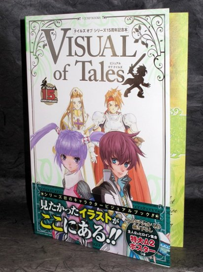 Tales of Series Visual of Tales Game Art Guide Book NEW