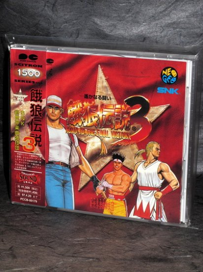Fatal Fury 3 Garou Densetsu 3 Soundtrack Game Music CD