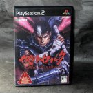BERSERK PS2 JAPAN ANIME MANGA ACTION HORROR GAME