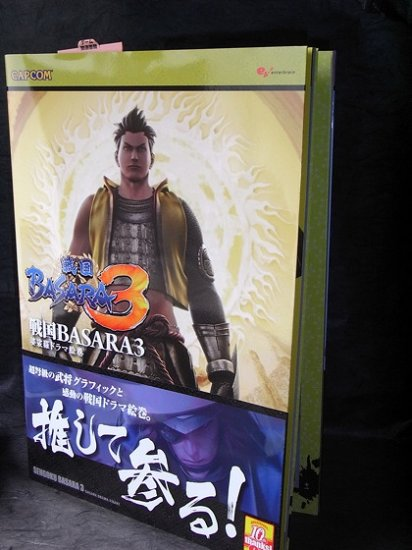 SENGOKU BASARA 3 Samurai Heroes PS3 GAME ART BOOK NEW