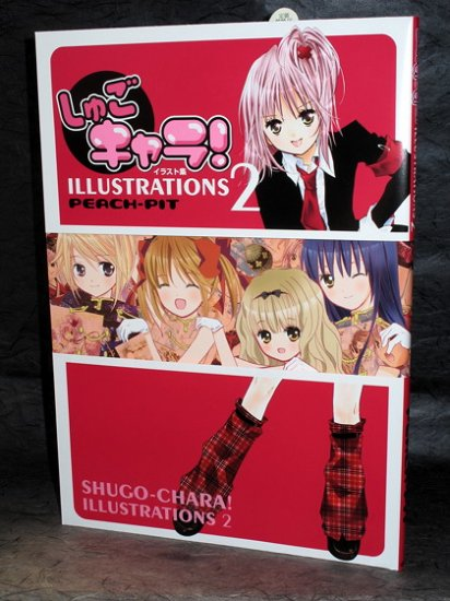 PEACH PIT SHUGO CHARA ILLUSTRATIONS 2 JPN ART BOOK NEW
