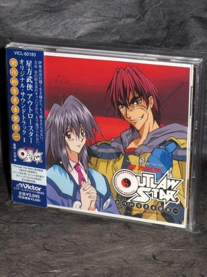 Outlaw Star Original Soundtrack I Japan Anime Music CD