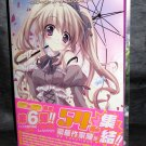 GIRLS GIRLS 6 ILLUSTRATION JPN ANIME MANGA ART BOOK NEW